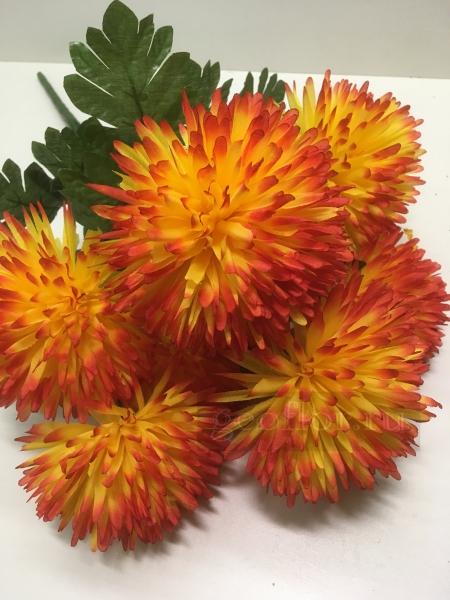 Букет хризантем, шар, 7 г
